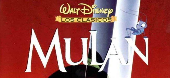 Letra de Reflejo. La canción de Disney, Mulán