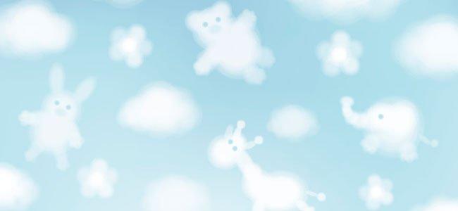 Nubes con varias formas