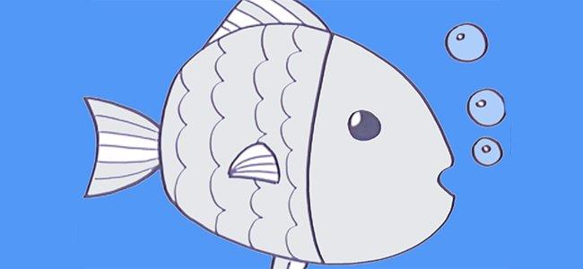Dibujo de un pez.