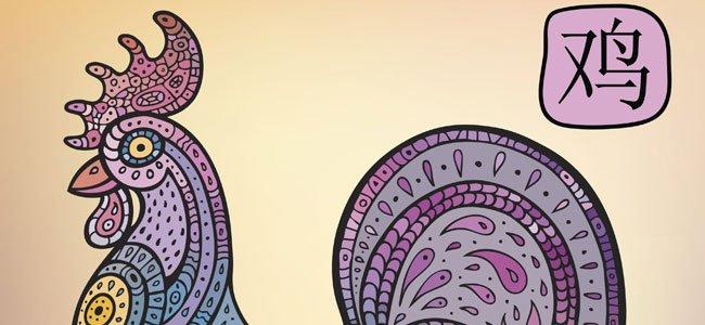 Gallo signo zodiaco chino