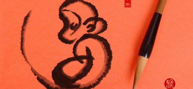 Signo chino del mono